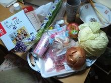 ★キラ★のブログ