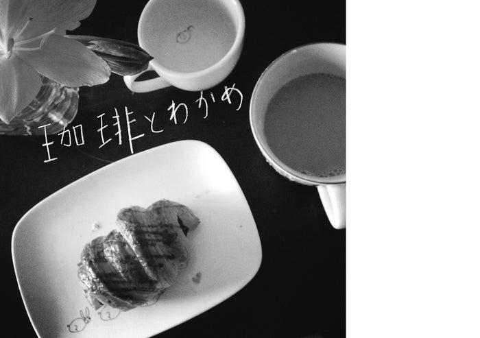 $マシュ∞ルーム