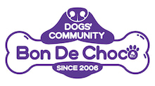 DOGS'  COMMUNITY  BonDeChoco  (ボンデチョコ)