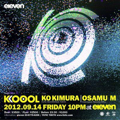 $OSAMU M Official Blog-Koool_20120914