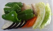 楽園管理人アツシの絵日記-野菜セット