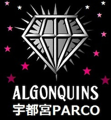 $★ALGONQUINS 宇都宮PARCO店 official blog★
