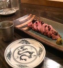 ひろきちの『京都おいしいもの』きまぐれ日記