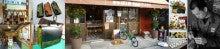 おちょぼさんの革屋『手作り革工房Waioliの今日もコツコツ』岐阜県海津市お千代保稲荷-TOP(waioli-leather)