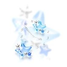 癒しの言葉と画像   。。。 星のことば 。。。  「  また 幾たびの空  」-hibi