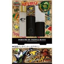 Perfume of TIGER & BUNNY Ver.Wild Roar