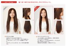 $艶髪*健康な髪を目指して~キレイ髪プロジェクト公式ブログ-キレイ髪HP