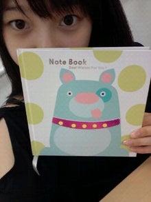 NMB48オフィシャルブログpowered by Ameba-IMG_2012091435702.jpg