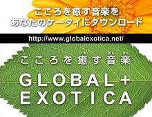 GLOBAL+EXOTICA