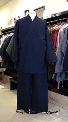 作務衣[さむえ]専門店 | 藤衣[ふじごろも] Official Blog-藤衣作務衣