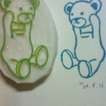 有名熊のはんこ。