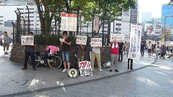 $創価学会と反日朝鮮左翼の集団ストーカーとテクノロジー攻撃!