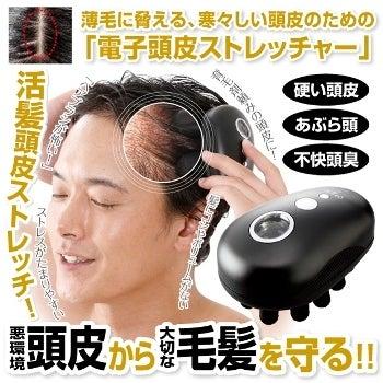 発毛育毛の成功例・薄毛ハゲ予防 髪を増やすには?小林弘子の発毛術