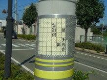 日本一周 友達づくり-11