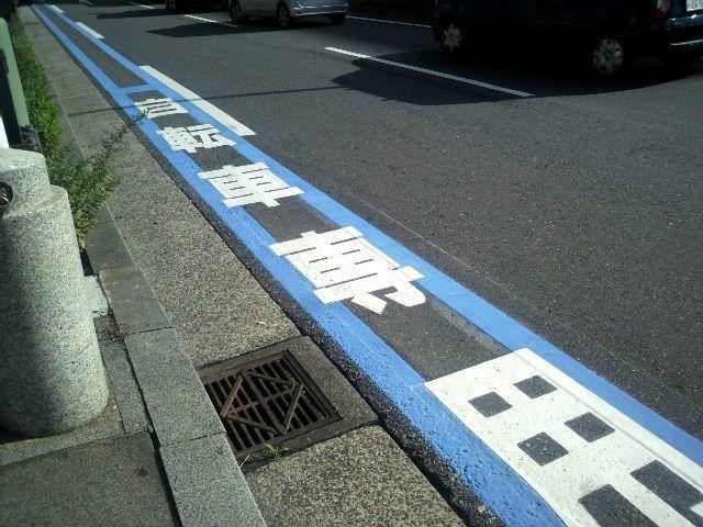 自転車の 車道 自転車 狭い : に自転車専用通行帯(自転車 ...