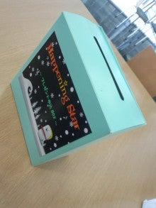 ハプニングスター☆ブログ-箱