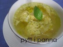 料理教室 pytt i panna-ストラッチャテッラ