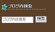 シェラトンワイキキ ★No.8 Jewelry★ インディアン&ハワイアンジュエリー専門店