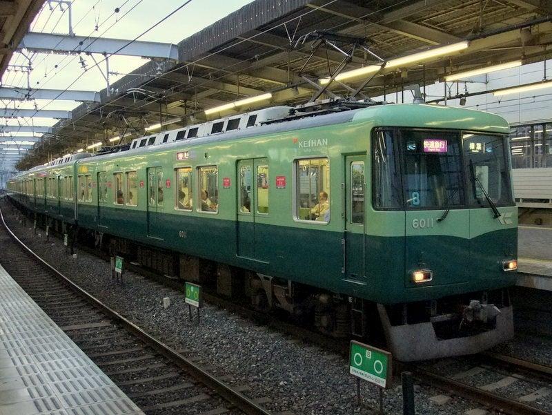 京阪快速急行樟葉行き
