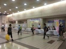 $相鉄線二俣川駅の不動産屋ハッピーハウス社長のブログ-全体