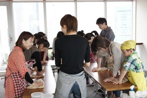 $TAKAYAMA DINING/タカヤマ ダイニング