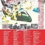 札幌ハムプロジェクト…