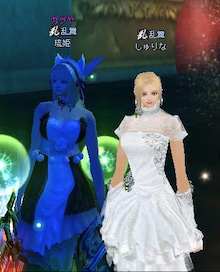 『完美世界』 琉姫のブログ