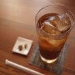 黒糖茶房@茅ヶ崎