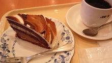 31歳からのスイーツ道#-チョコとナッツのケーキ@ドトール