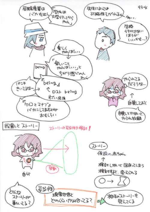 ツンデレ税理士事務所&ツンデレ旦那様【4コマ漫画】 -まっぱ93_9