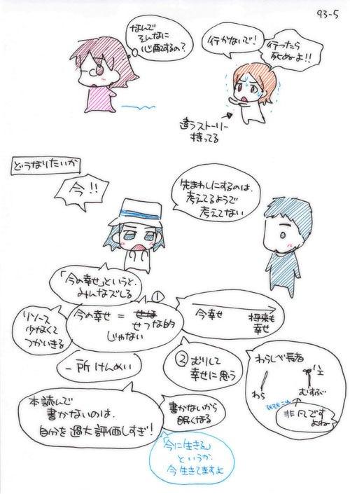 ツンデレ税理士事務所&ツンデレ旦那様【4コマ漫画】 -まっぱ93_10