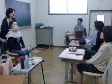 中嶋産業株式会社の日替日記-メイク①