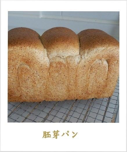 **子育て時々小さな小さなパン屋さん**