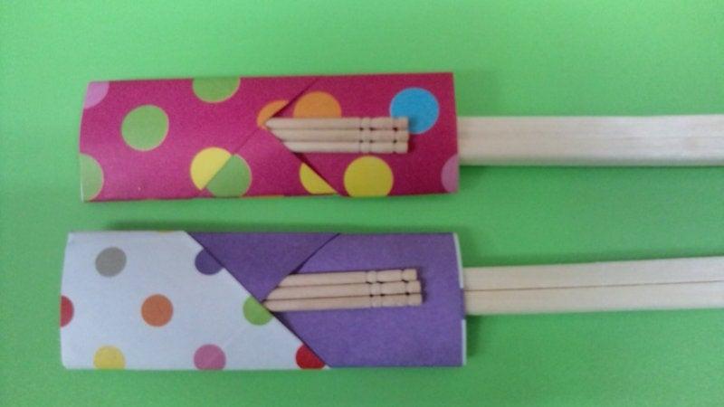 クリスマス 折り紙 箸入れ 折り紙 : divulgando.net
