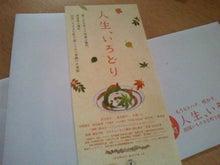 普通なんじょ-2012091711570001.jpg