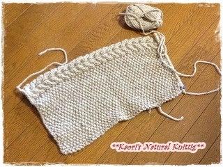 かおりのNatural Knitting-Sonomonoネックウォーマー-01