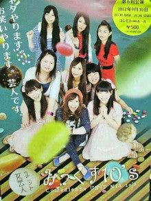 吉本芸人A-CHAN☆パーソナリティー松本アミのまいどおおきにっきヾ(=^▽^=)ノ-2012091701530000.jpg