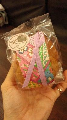 咲麻たかねオフィシャルブログ「さっくんのつらつら日記」Powered by Ameba-2012090822530000.jpg