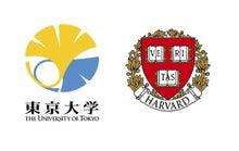 $インターナショナルスクールのすべて-u-tokyo_harvard