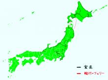 日本一周 友達づくり-map
