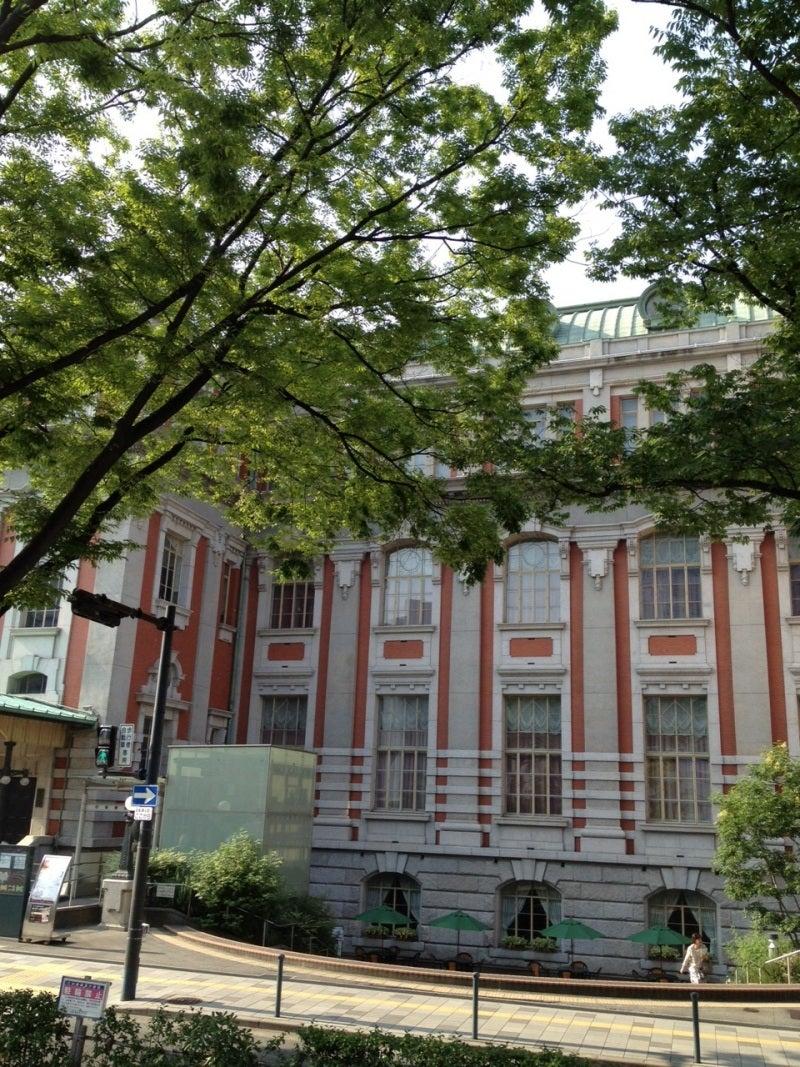 空の思想(くうのしそう)~輝く女性の為の宇宙の法則☆~-大阪市中央公会堂
