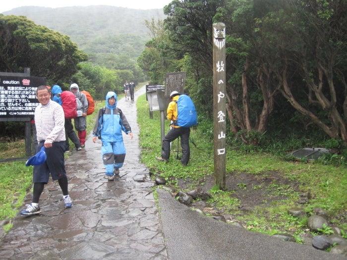歩き人ふみの徒歩世界旅行 日本・台湾編-5日目