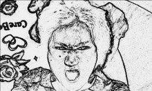イー☆ちゃん(マリア)オフィシャルブログ 「大好き日本」 Powered by Ameba-CartoonCamera_1347880825869.jpg
