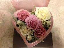 amour beaute♡美意識向上blog♡-IMG_4396.jpg