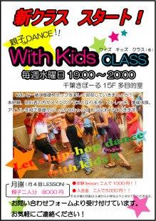 $DANCE SCHOOL『grab ground』HIROKIのBLOG