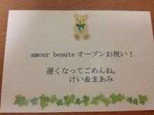 amour beaute♡美意識向上blog♡-IMG_5183.jpg