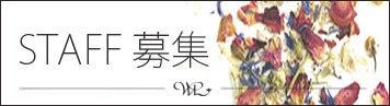 ユリーカオフィシャルブログ「Yureeka's Castle: Work Hard, Play Hard」Powered by Ameba