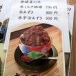 自家焙煎珈琲 ヲガタ…