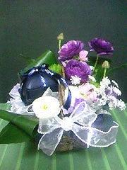 Trattoria & Flower Angelica お知らせ