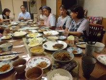 ひとよし・くまの地産地消ブログ
